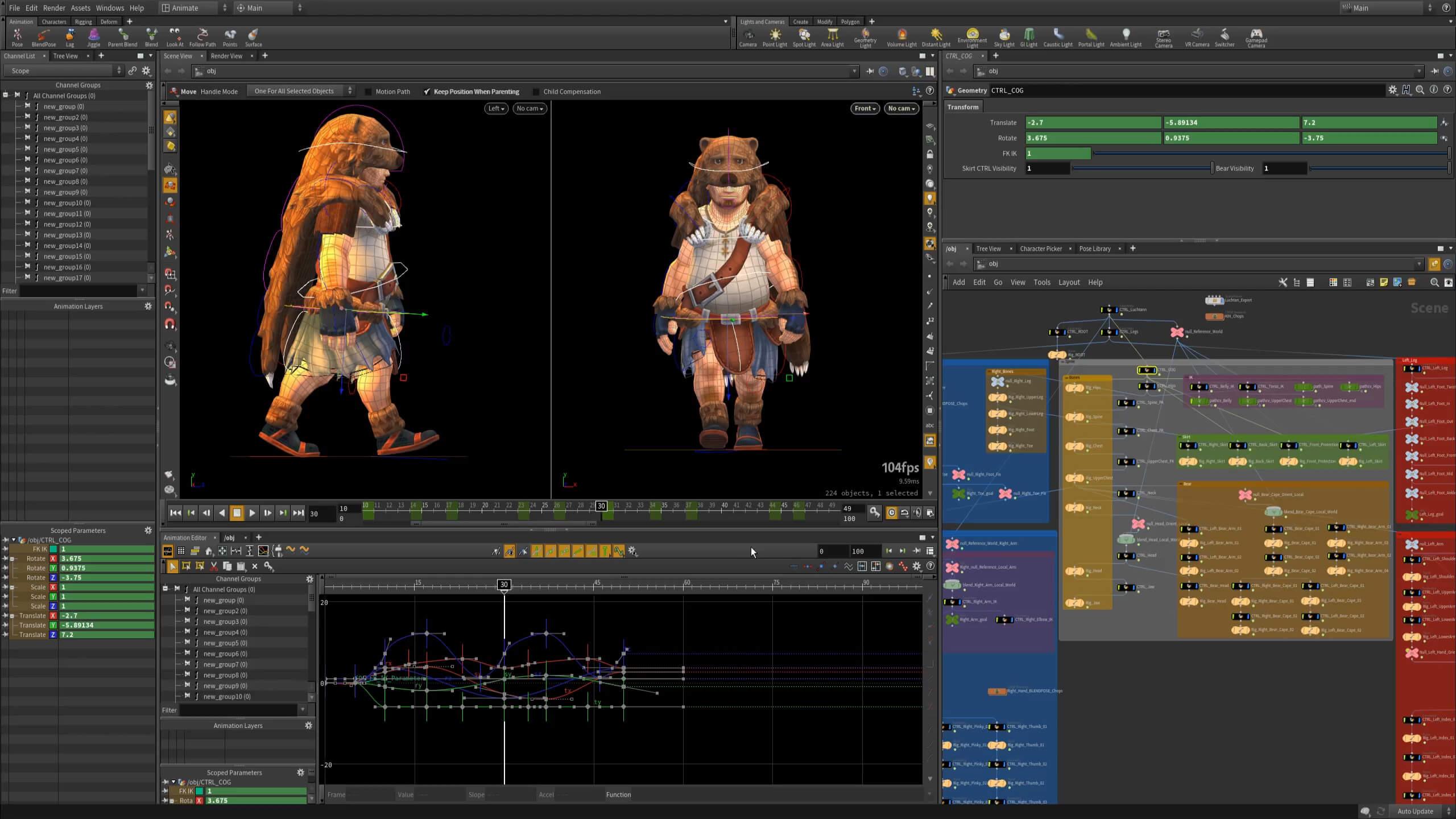 Houdini 17.5 3d modeling software