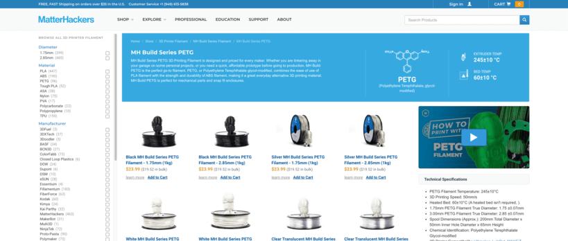 matterhacker PETG Filament