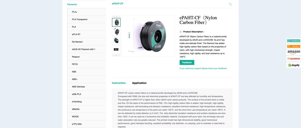 eSun carbon fiber filament